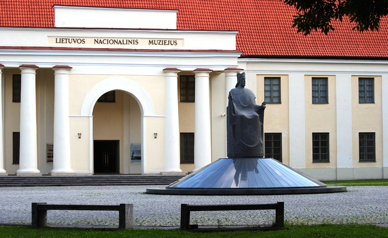 Lithuanian National Museum